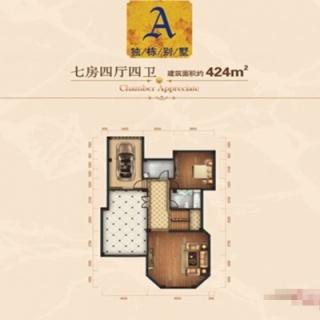 A1独栋别墅