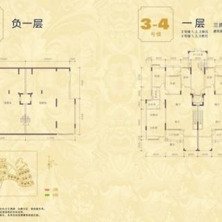 3-4号楼1-3单元二层至三层墅质洋房户型