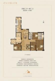 4室2厅2卫 4#54-57层4-2户型
