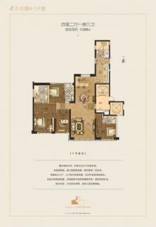 4室2厅3卫 4#2-53层4-1户型