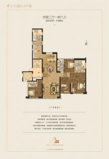 4室2厅3卫 4#2-53层4-2户型