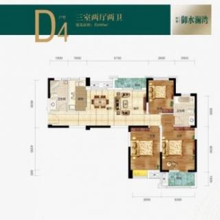 14号楼D4户型