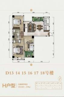 D13 14 15 16 17 18号楼H户型