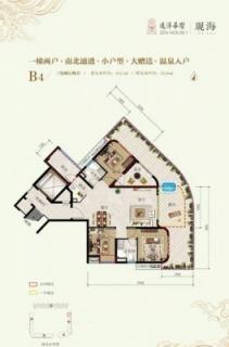 公寓B4户型