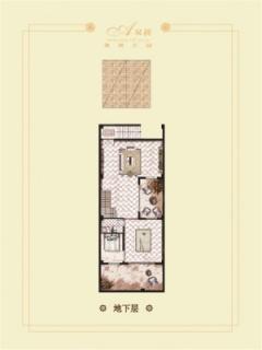 联排别墅196㎡C户型