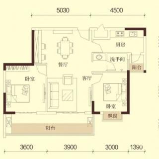 1、2、5号楼A2户型