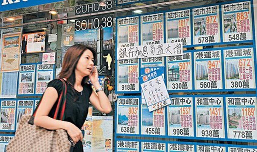 香港重拳调控房价 内地客香港买房税负最高50