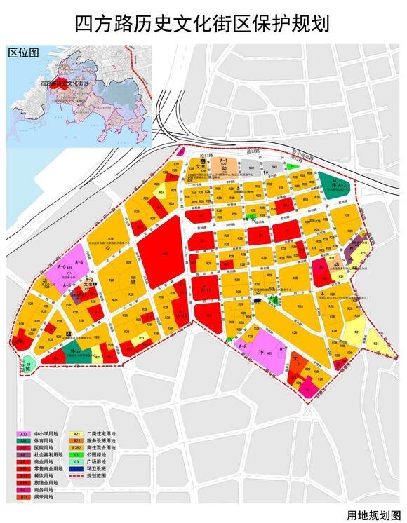 四方路历史文化街区为德占时期华人区,后来民族资本发展迅速。街区内街巷呈棋盘式布局方式,街巷纵横、里院错落、街坊齐整。建筑顺地势而建,形成规模不一、形式多样的里院建筑群,是青岛目前仅存的形制规模较完整的里院建筑群。现存春和楼、盛锡福等青岛老字号商铺,更是见证了青岛近代民族工业的起源和发展。街区西以济南路为界,北至胶宁高架路,东沿聊城路、禹城路、济宁路、安徽路,南至德县路、保定路、大沽路,街区规划面积42.