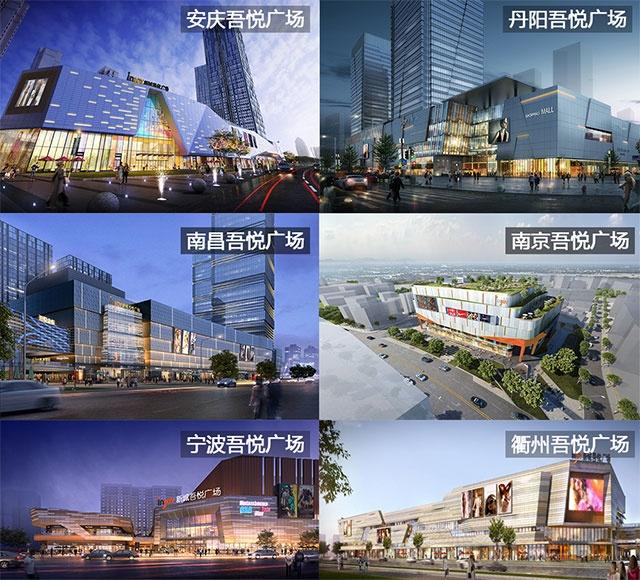 南京,长春,昆明,海口,苏州,青岛等24个全国重点城市,布局30座新城吾悦