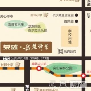 荣盛岳麓峰景规划图2