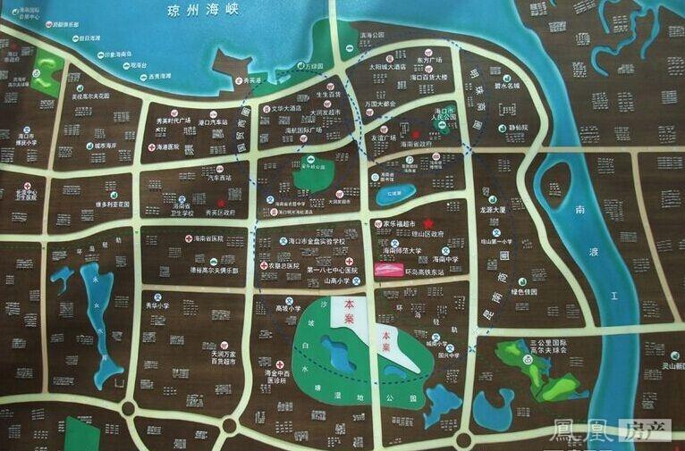 恒大海口文化城规划图2