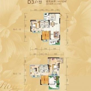 18栋标准层D3户型