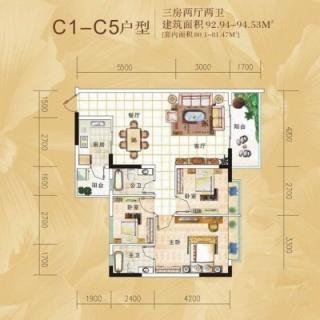 18栋标准层C1-C5户型