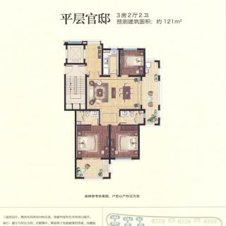 美林海寓B1