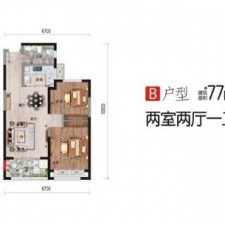 2、5、9#楼B户型