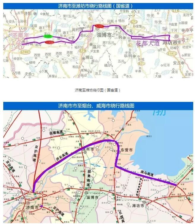 向东可去往潍坊,青岛,向南可去往莱芜