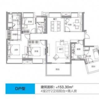 3、5号楼D户型