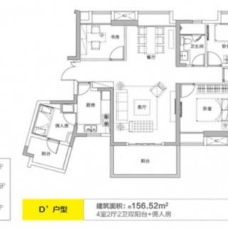 7号楼D'户型