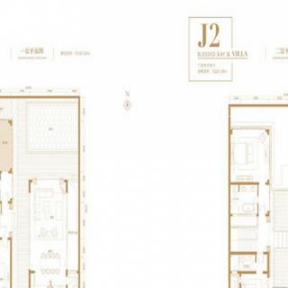 别墅J2户型