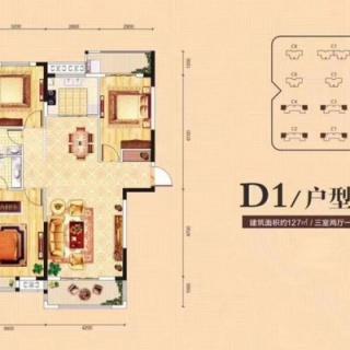 C1-C4号楼D1户型