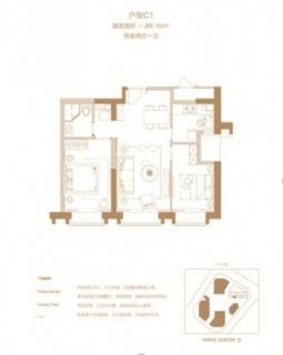 商务公寓C1户型