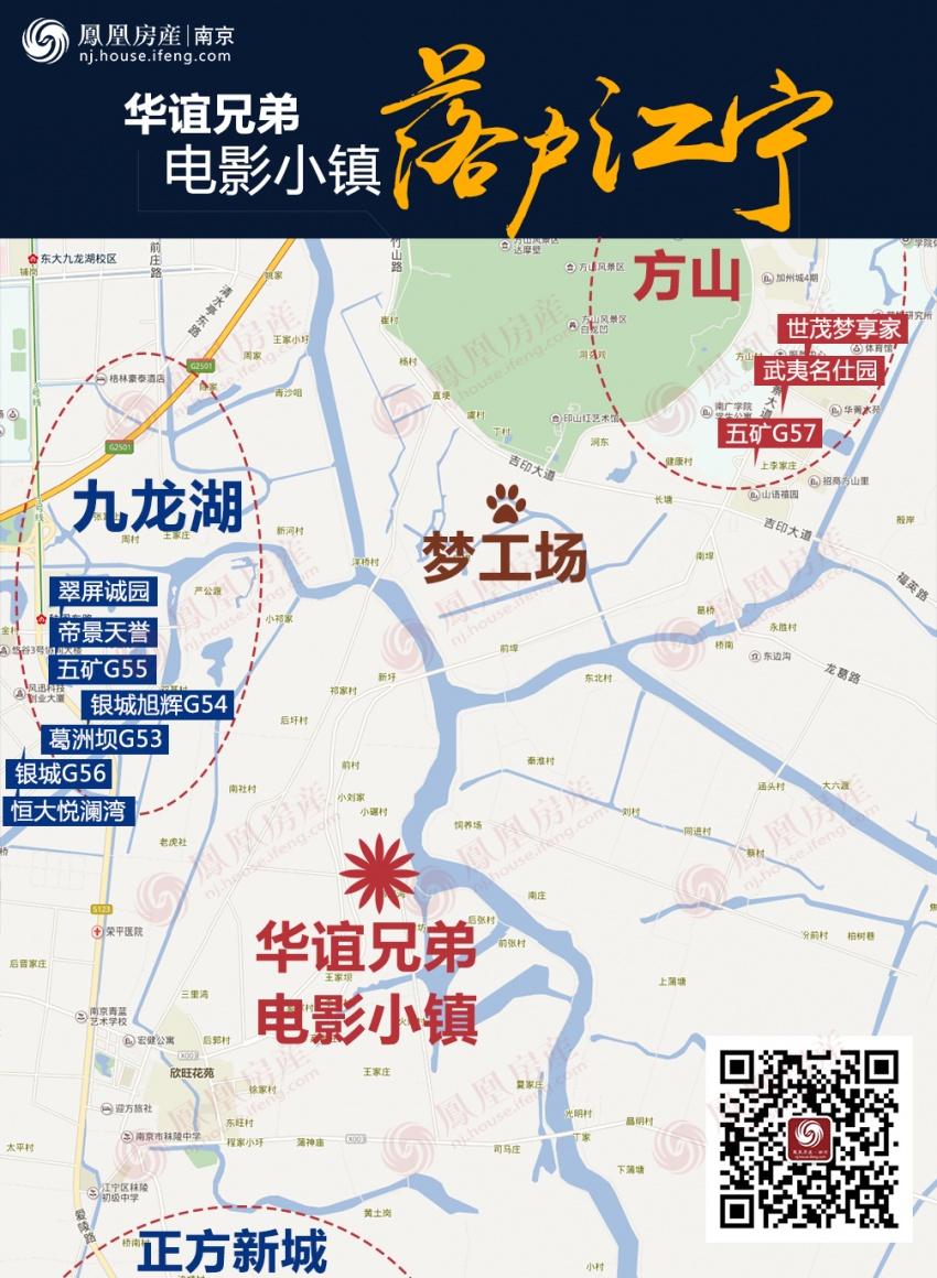 南京到青岛飞机旅游