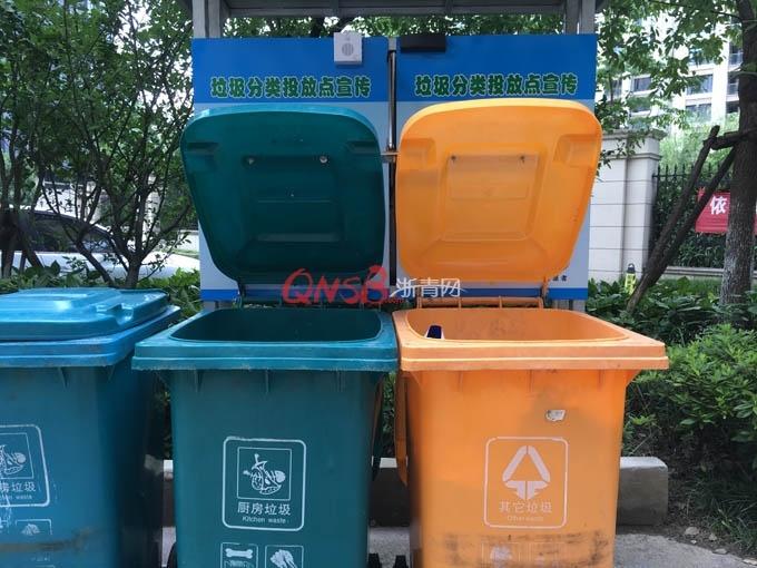 杭州一小区的垃圾桶会说话 还会自动翻盖!