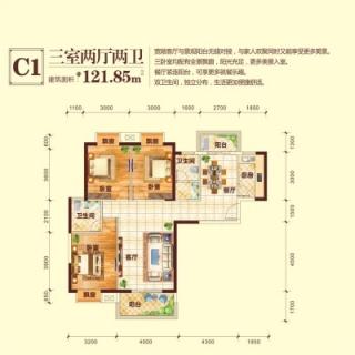 7、8号楼C1户型