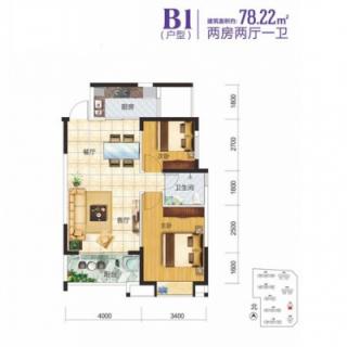 2-3-7栋住宅B1户型