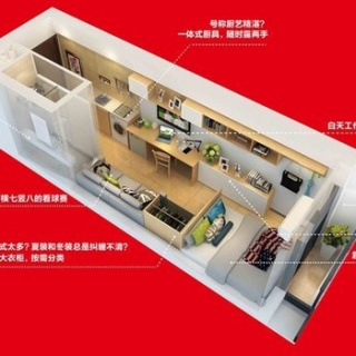 27平公寓