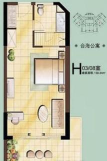 合海公寓户型