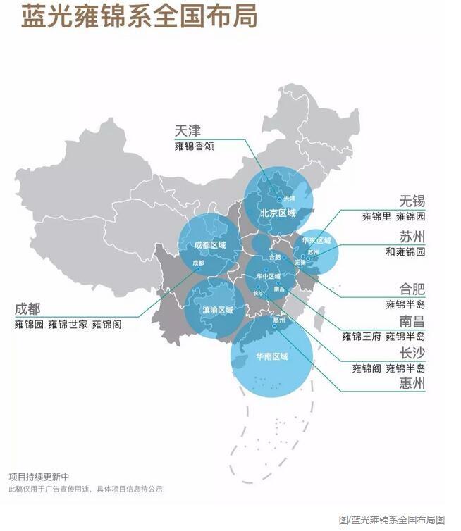 百万方疆湖巨作 蓝光·长岛国际社区荣获年度影响力豪宅