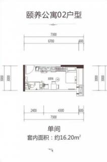 颐养公寓02户型(单间)