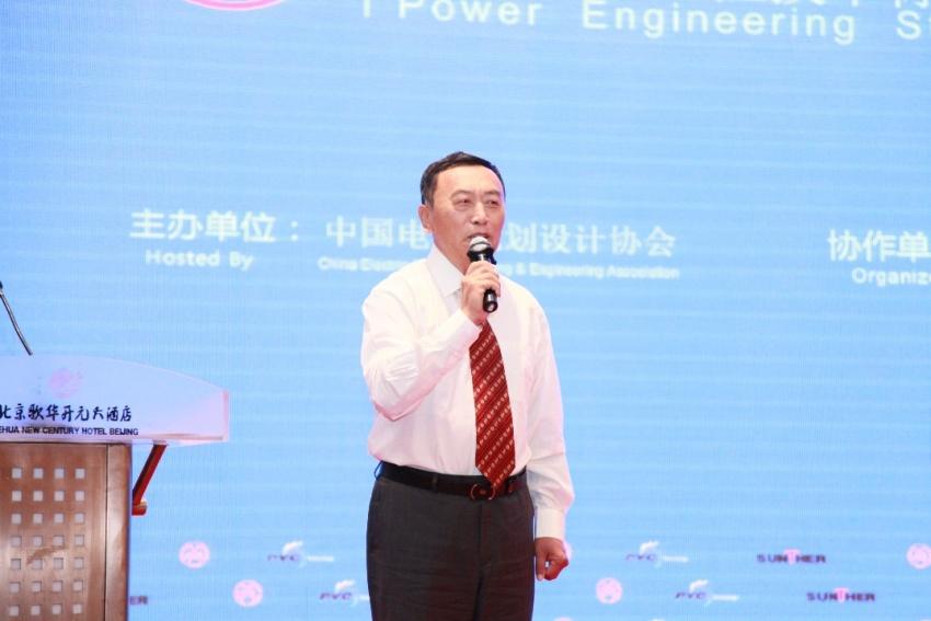 电力行业云服务平台和中外电力工程技术标准