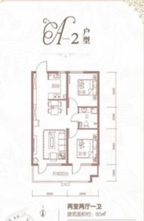 洋房02户型