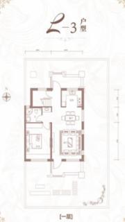 联排别墅3户型