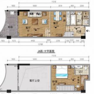 酒店式公寓、酒店小跃层G户型