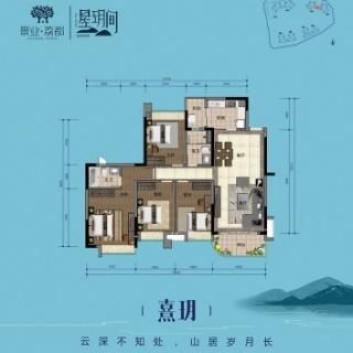 熹玥建面134平的四房户型