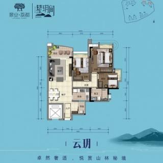 云玥建面99平的三房户型