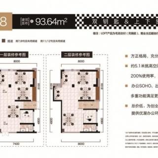 商18四房两厅两卫