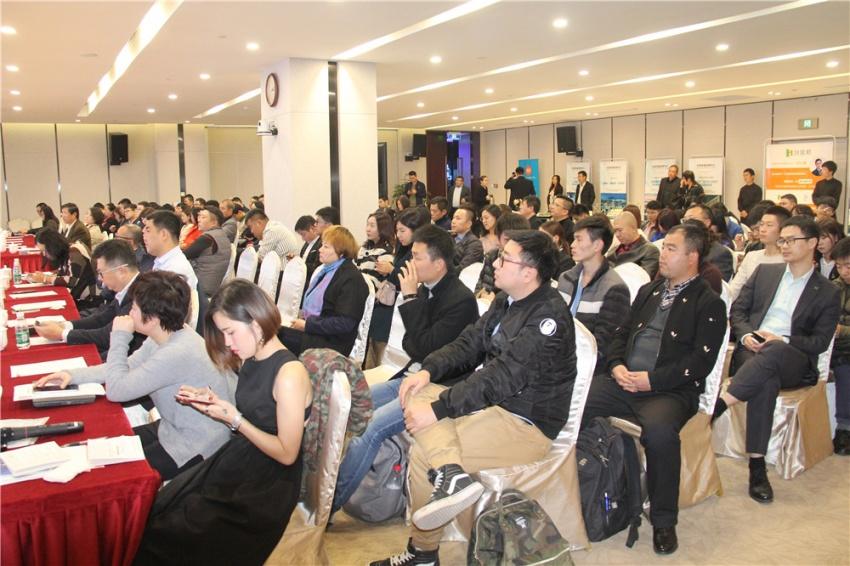 诚意正心打造产业社区 华夏幸福创新中心推介会盛大举办