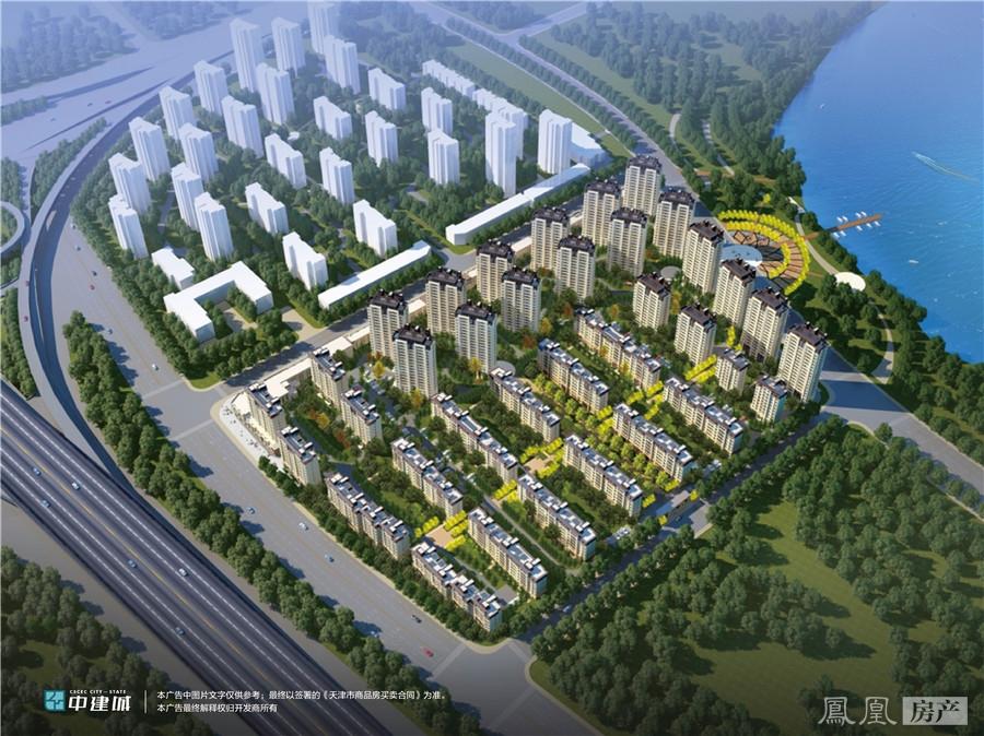 中建城效果图2