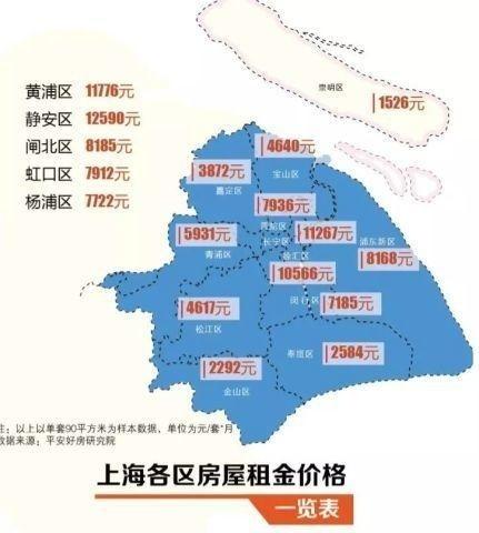 阜阳市地图_电子地图