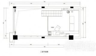 A33栋36㎡户型