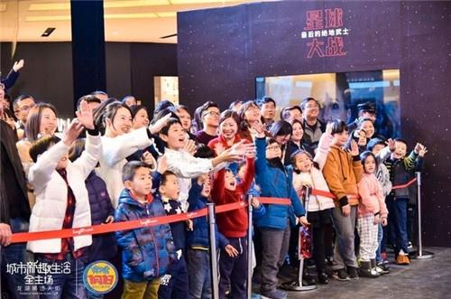 2018年元旦,海底小纵队亲子互动探险乐园迎来西南首秀,正式登陆龙湖时