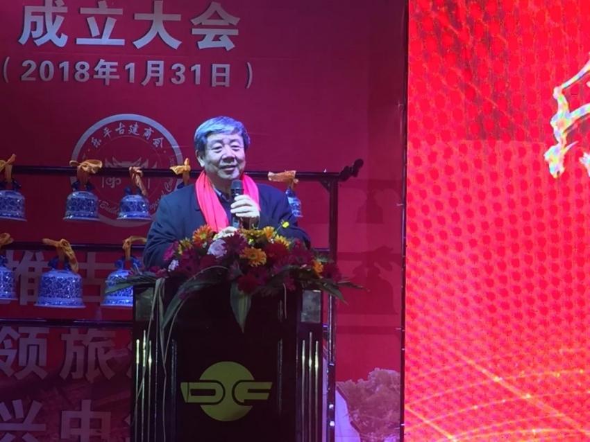"""江西省乐平市古建商会成立大会隆重举行 组团打造""""建筑之乡""""品牌"""