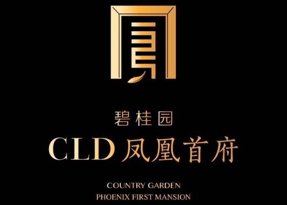 碧桂园 ·CLD凤凰首府