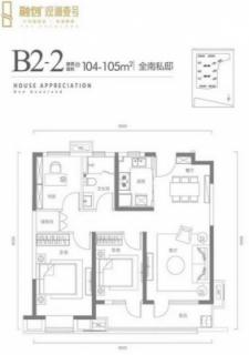 12、13号楼B2-2户型