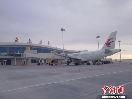 青海格尔木首次开通华东地区航线航班