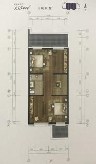 联排别墅155平二层